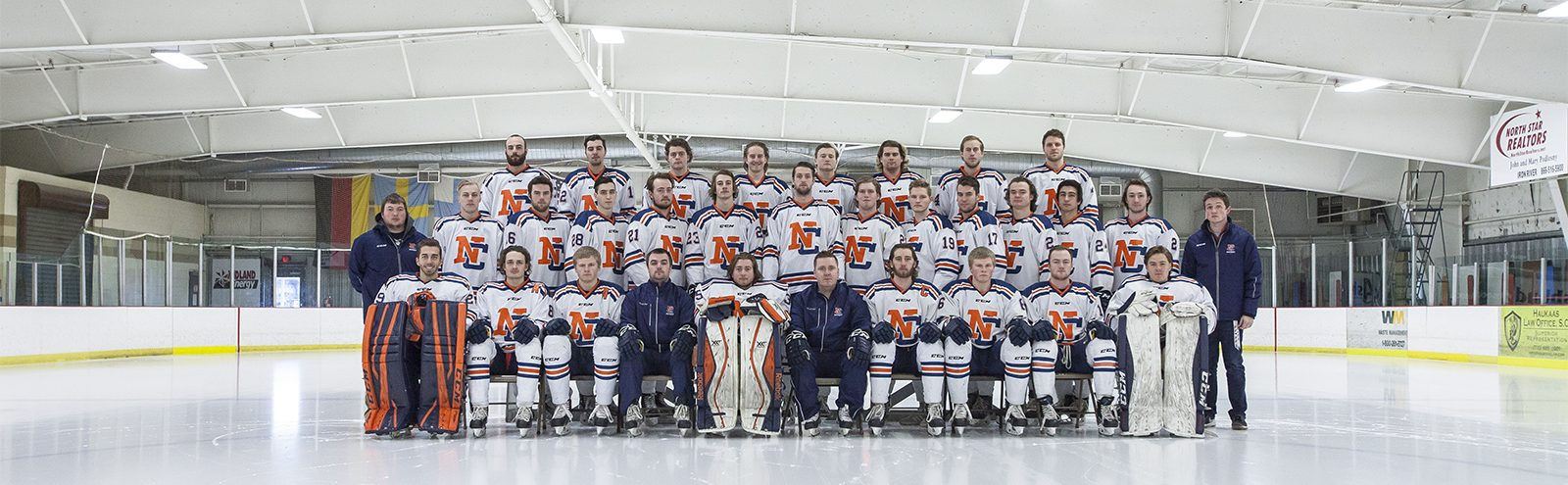 Northland College Men's Hockey Team Photo 2016-2017