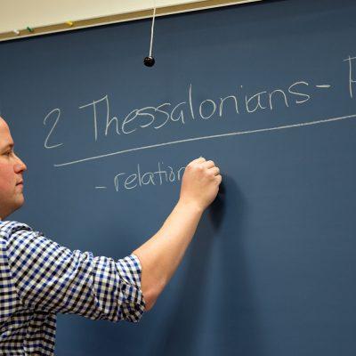 Professor Travis Proctor Religion